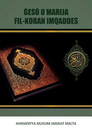 Ġesù u Marija fil-Koran Imqaddes