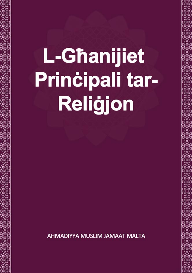 Principal Objects of Religion