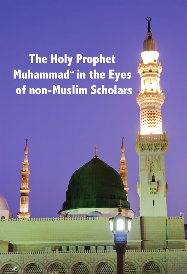 Prophet Muhammad in the eyes of non-Muslims
